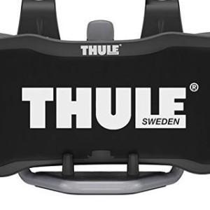 thule-sweden